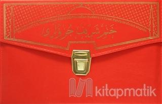 30 Cüz Kur'an-ı Kerim Rahle Boy Çantalı (Ayfa018)