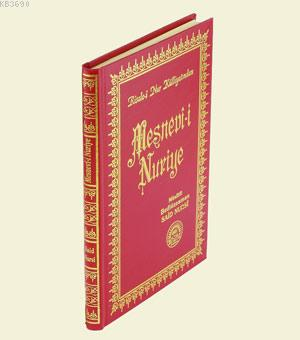 309 - Mesnevi Nuriye