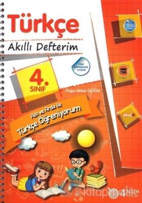 4. Sınıf Türkçe - Akıllı Defterim