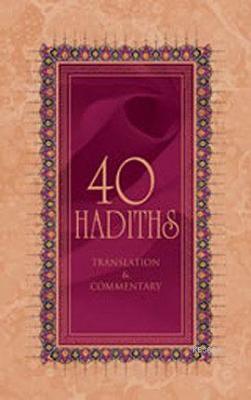 40 Hadiths (40 Hadis)