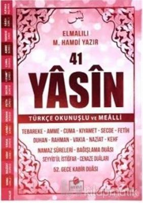 41 Yasin-i Şerif Türkçe Okunuşlu ve Mealli (Pembe Kapak )