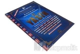 41 Yasin Türkçe Okunuşlu ve Mealli Orta Boy (Yasin-036)