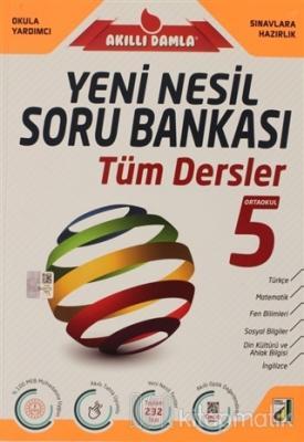5. Sınıf Tüm Dersler Yeni Nesil Soru Bankası Kolektif