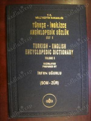 Türkçe-İngilizce Ansiklopedik Sözlük Cilt 5