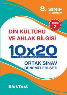 8. Sınıf 10x20 Din Kültürü ve Ahlak Bilgisi Kazanım Pekiştirme Denemeleri Seti (2. Dönem - TEOG 2)