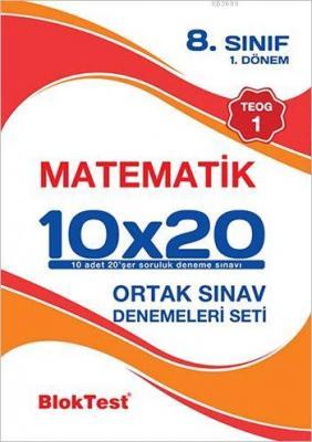 8. Sınıf 10x20 Matematik Kazanım Pekiştirme Denemeleri Seti (1. Dönem - TEOG 1)