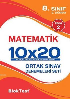 8. Sınıf 10x20 Matematik Kazanım Pekiştirme Denemeleri Seti (2. Dönem - TEOG 2)