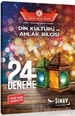 8. Sınıf Din Kültürü ve Ahlak Bilgisi 24 Deneme