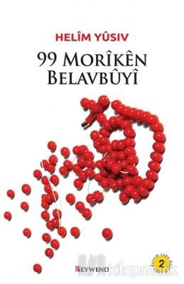 99 Moriken Belavbuyi