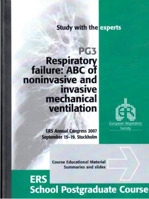 Respiratory failure: ABC of noninvasive and invasive mechanical ventilation