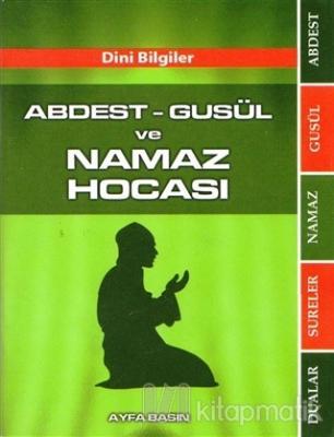 Abdest - Gusül ve Namaz Hocası (Ayfa070)