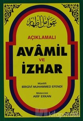 Açıklamalı Avamil Ve İzhar