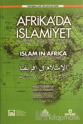 Afrikada İslamiyet