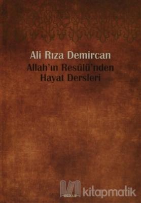 Ali Rıza Demircan Bütün Eserleri (6 Kitap Takım - Kutulu) (Ciltli)