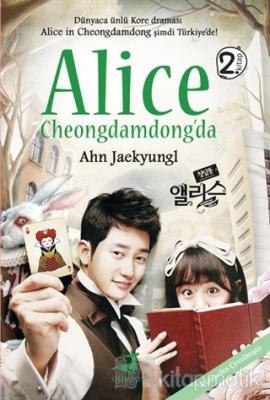 Alice Cheongdamdong'da 2 (Ciltli) Ahn Jaekyungl