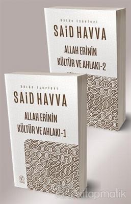Allah Erinin Kültür ve Ahlakı 1-2 (2 Kitap Takım)