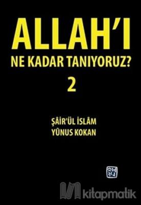 Allah'ı Ne Kadar Tanıyoruz? 2