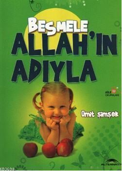 Allah'ın Adıyla