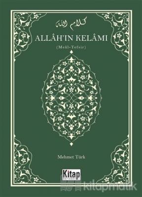 Allah'ın Kelamı (Ciltli)
