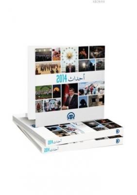 Almanac 2014 (Arapça)
