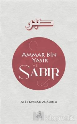 Ammar Bin Yasir ve Sabır