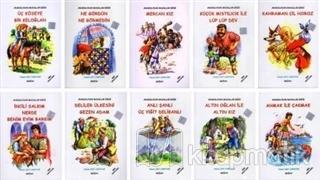 Anadolu'dan Masallar Dizisi - 10 Kitap Takım (MEB Onaylı)