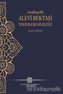 Ansiklopedik Alevi Bektaşi Terimleri Sözlüğü