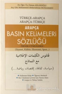 Arapça Basın Kelimeleri Sözlüğü (Türkçe-Arapça, Arapça-Türkçe)