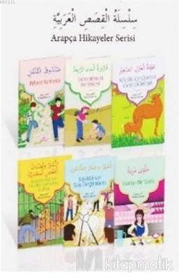 Arapça Hikayeler Serisi (6 Kitap Takım)