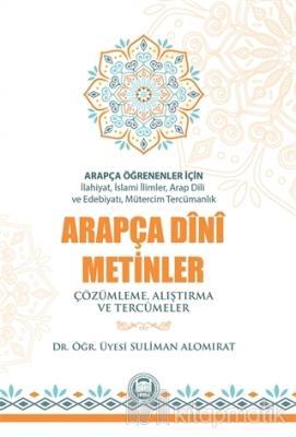 Arapça Öğrenenler İçin Arapça Dini Metinler