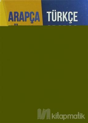 Arapça-Türkçe / Türkçe-Arapça Cep Sözlüğü Komisyon