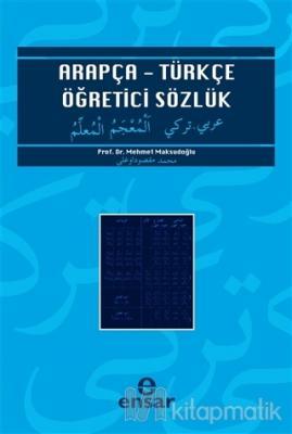 Arapça - Türkçe Öğretici Sözlük (Ciltli)