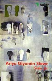 Ariya Giyanen Stewr