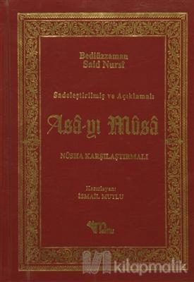 Asa-yı Musa (Ciltli)