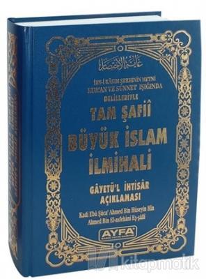 Ayfa Orta Boy Tam Şafii Büyük İslam İlmihali (2 Renk - 412) (Ciltli)