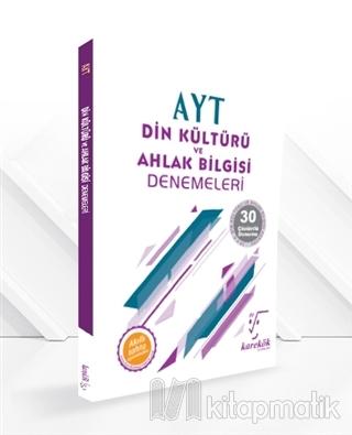 AYT Din Kültürü ve Ahlak Bilgisi Denemeleri - 30 Çözümlü Deneme