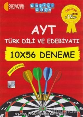 AYT Türk Dili ve Edebiyatı 10x56 Deneme 2018