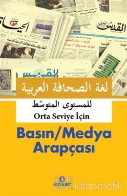 Basın / Medya Arapçası (Orta Seviye İçin)