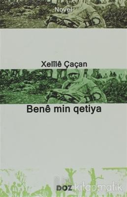 Bene Min Qetiya