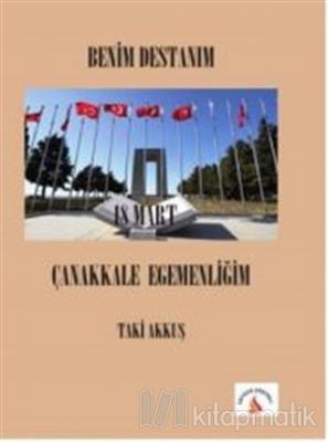 Benim Destanım 18 Mart Çanakkale Egemenliğim