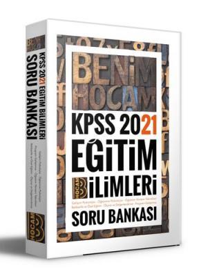 Benim Hocam Yayınları 2021 KPSS Eğitim Bilimleri Tek Kitap Soru Bankas
