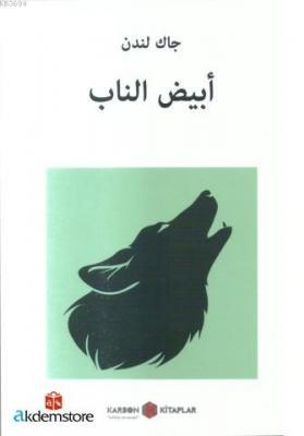 Beyaz Diş (Arapça)