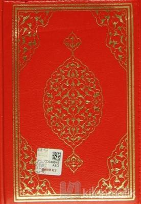 Bilgisayar Hatlı Kur'an-ı Kerim Fermuarlı (Kuran-006)