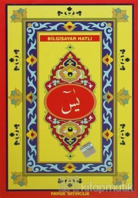 Bilgisayar Hatlı Kur'an-ı Kerim'den Sureler (Yas-086/P14)