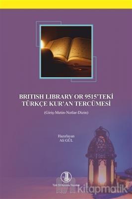 British Library or 9515'teki Türkçe Kur'an Tercümesi
