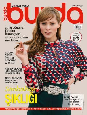 Burda Evrensel Moda Dergisi Eylül 2019