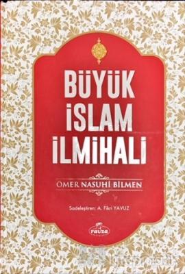 Büyük İslam İlmihali (2. Hamur) - Sadeleştirilmiş (Ciltli)