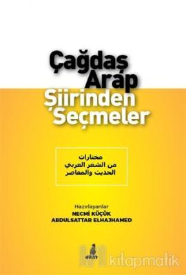 Çağdaş Arap Şiirinden Seçmeler