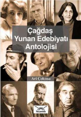 Çağdaş Yunan Edebiyatı Antolojisi Ari Çokona