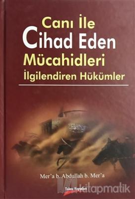 Canı ile Cihad Eden Mücahidleri İlgilendiren Hükümler (Ciltli)